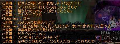 2013_0320_0002.jpg