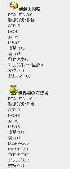 2013_0321_1521.jpg