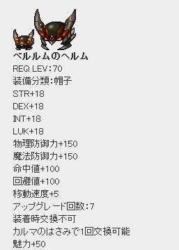 2013_0321_1521_1.jpg
