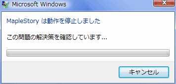 2013_0321_2129_1.jpg