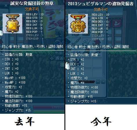 2013_0322_1623.jpg