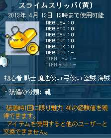 2013_0325_0133.jpg