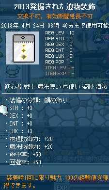 2013_0325_0340.jpg