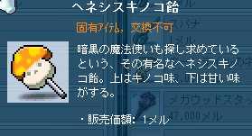 2013_0325_0347.jpg