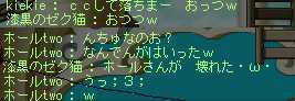 2013_0326_0103.jpg