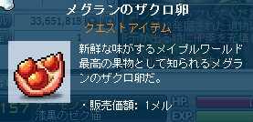 2013_0326_0108.jpg