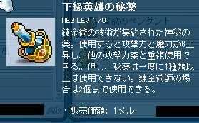 2013_0330_0331.jpg