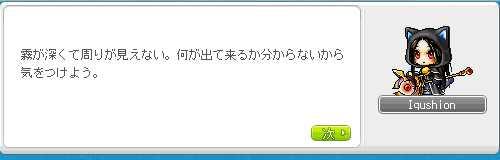2013_0331_1259.jpg