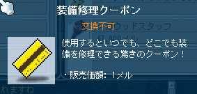 2013_0331_1328.jpg