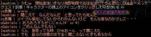 2013_0331_1446.jpg