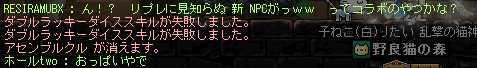 2013_0401_0015.jpg