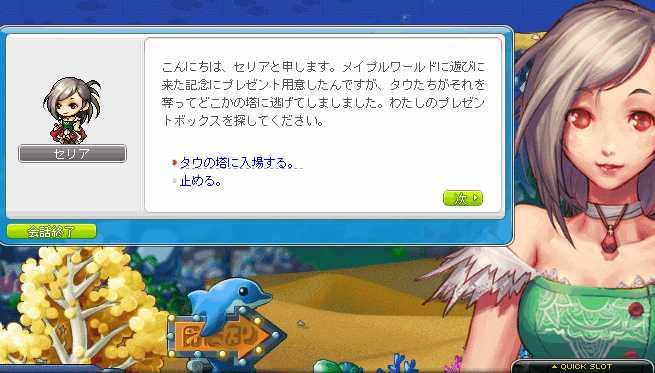 2013_0402_0000_1.jpg