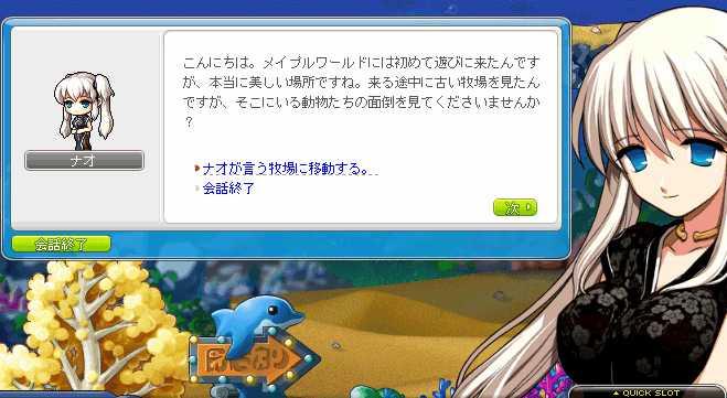 2013_0402_0000_2.jpg