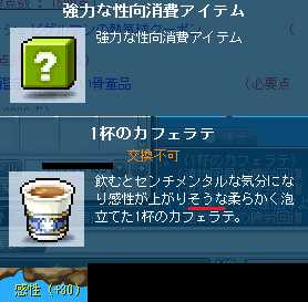 2013_0402_0248.jpg