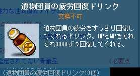 2013_0402_0248_1.jpg