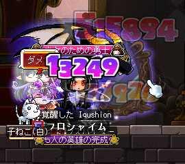 2013_0402_2037.jpg