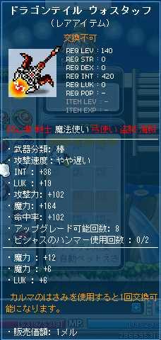 2013_0403_0313.jpg