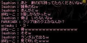 2013_0404_0138.jpg