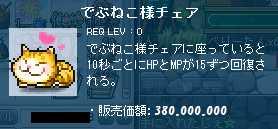 2013_0405_2056.jpg