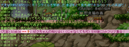 2013_0411_2219.png
