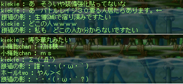 2013_0413_0141.png