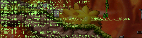 2013_0414_2222.png