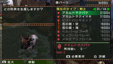 mh20080430_ba019.jpg
