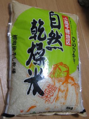 米騒動終息 003