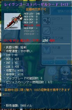 140短剣(3)