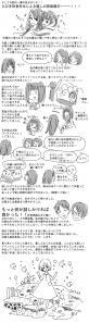 2013sousaku02.jpg