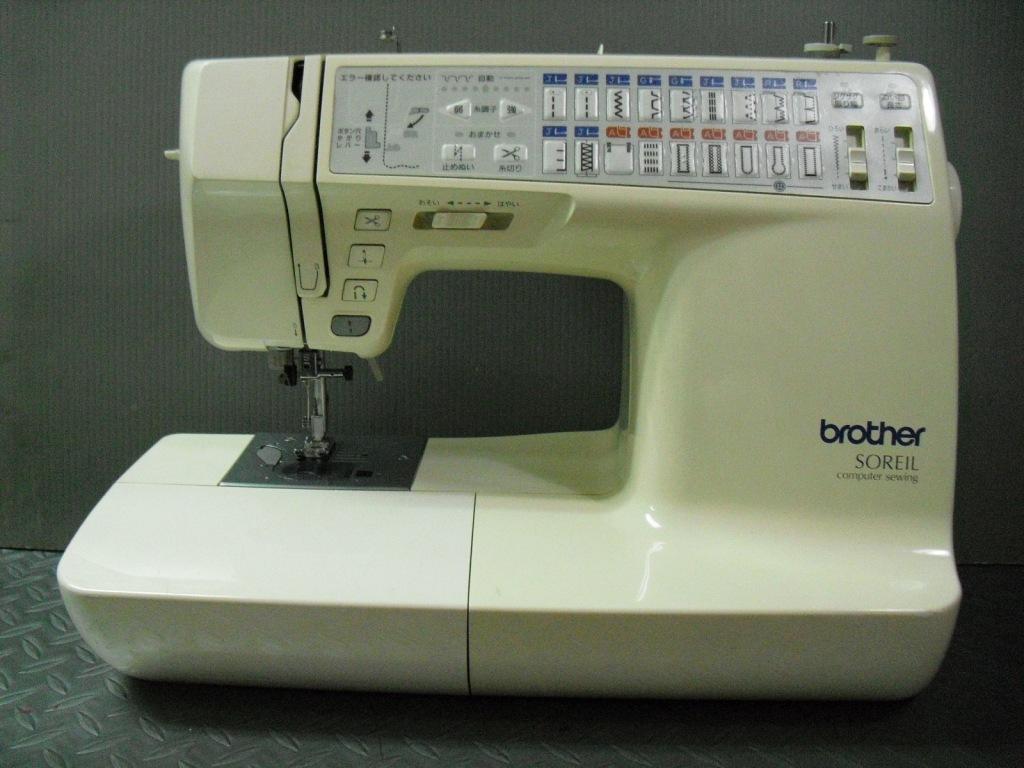 SOREIL B962-1