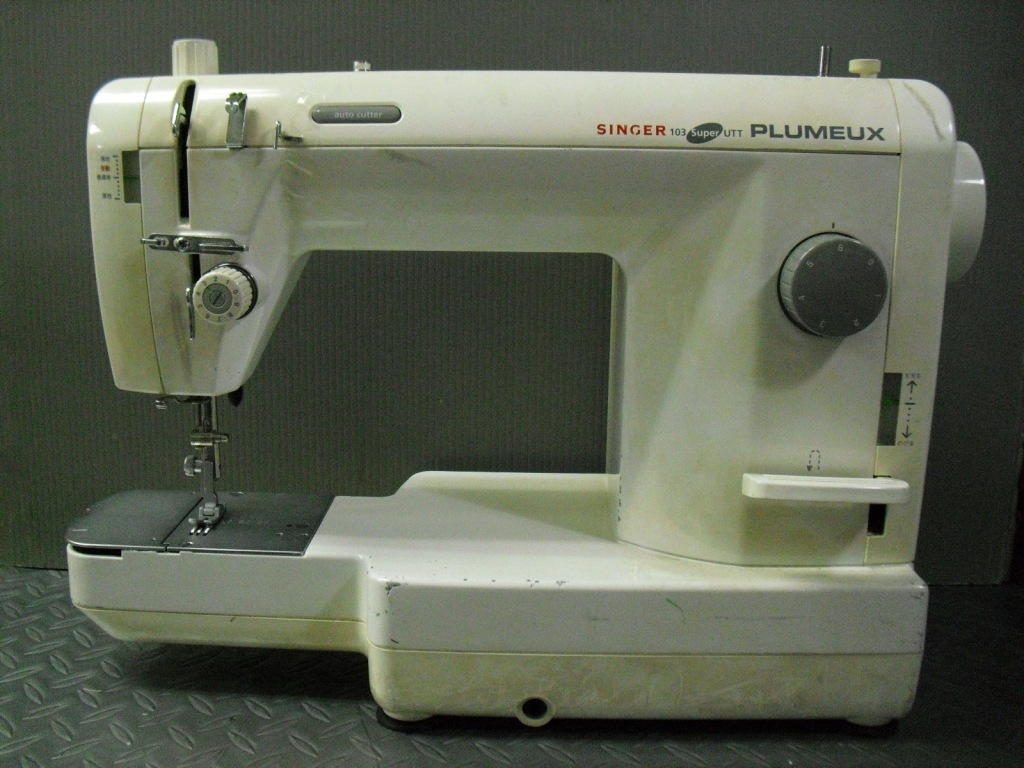 PLUMEUX 103super UTT-1