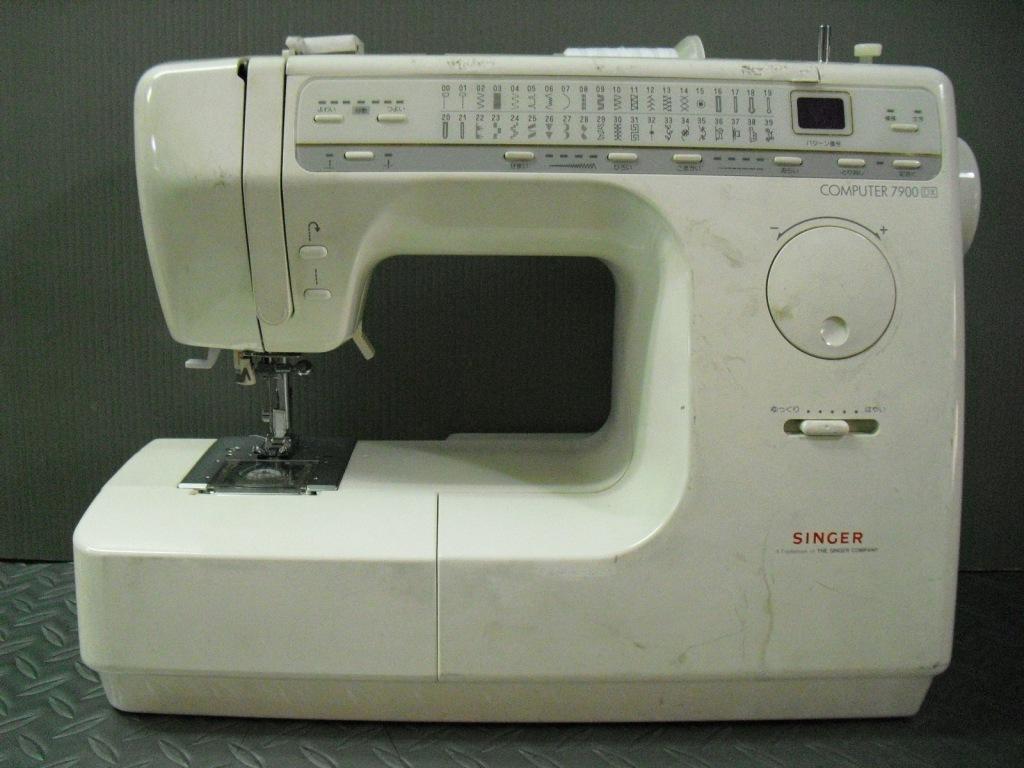 CPU 7900DX-1