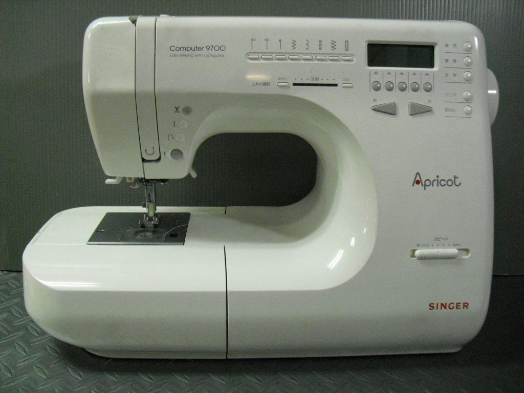CPU 9700 Apricot-1