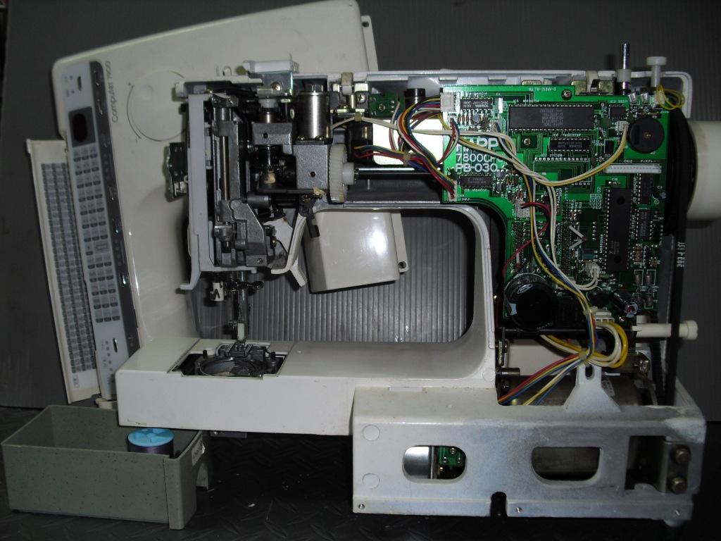 CPU 7900-2