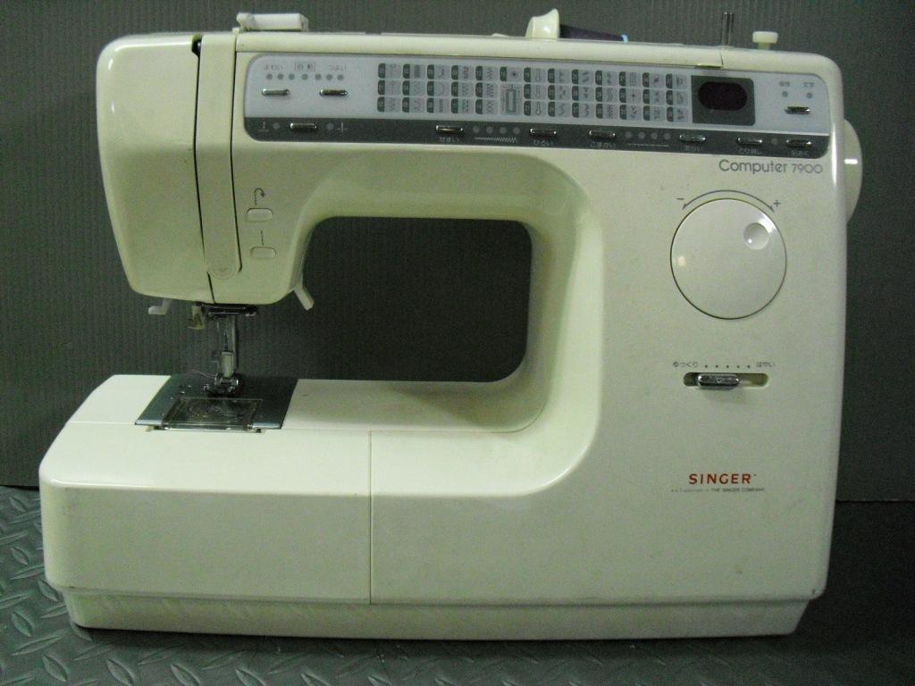 CPU 7900-1