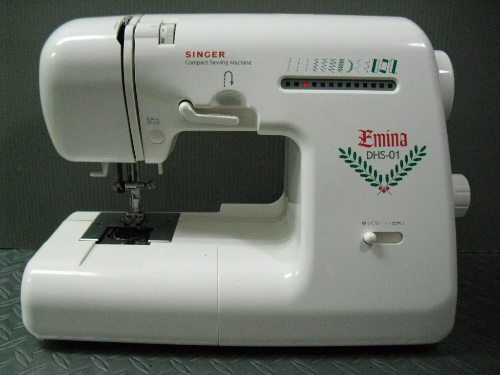 Emina DHS01-1