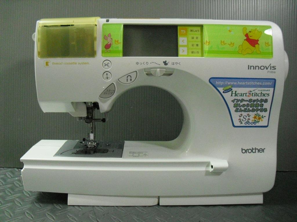 innovis P100a-1