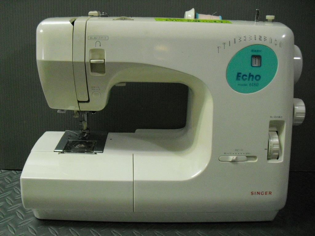 Echo 6180-1