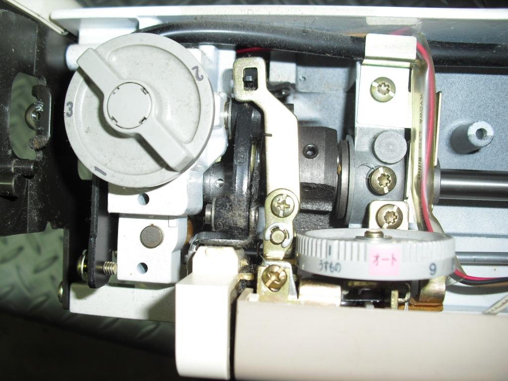 Sensor Craft 7500-3