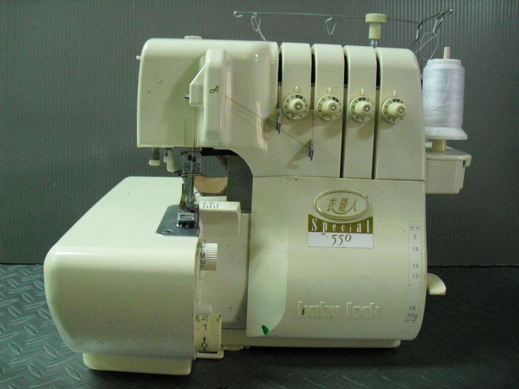 ihoujin SP550-1