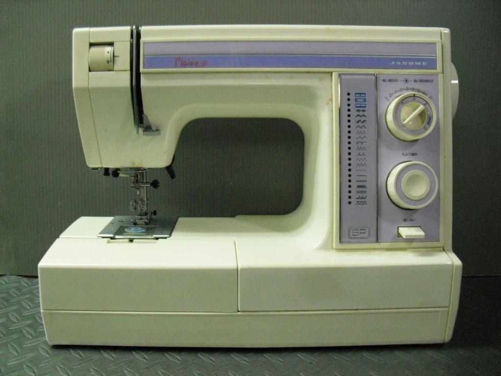 Plaire SP-1