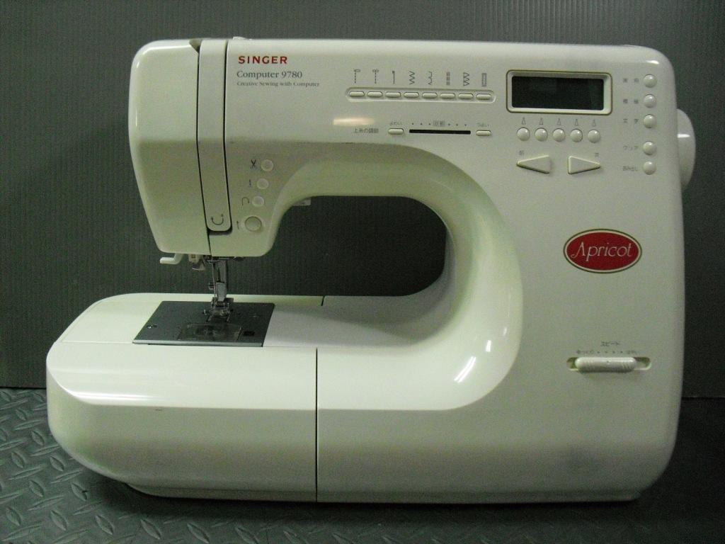 Apricot 9780-1