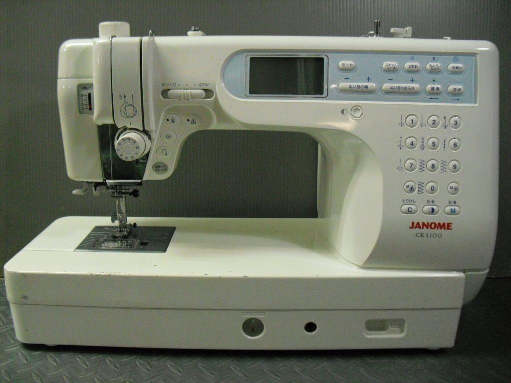 CK-1100-1.jpg