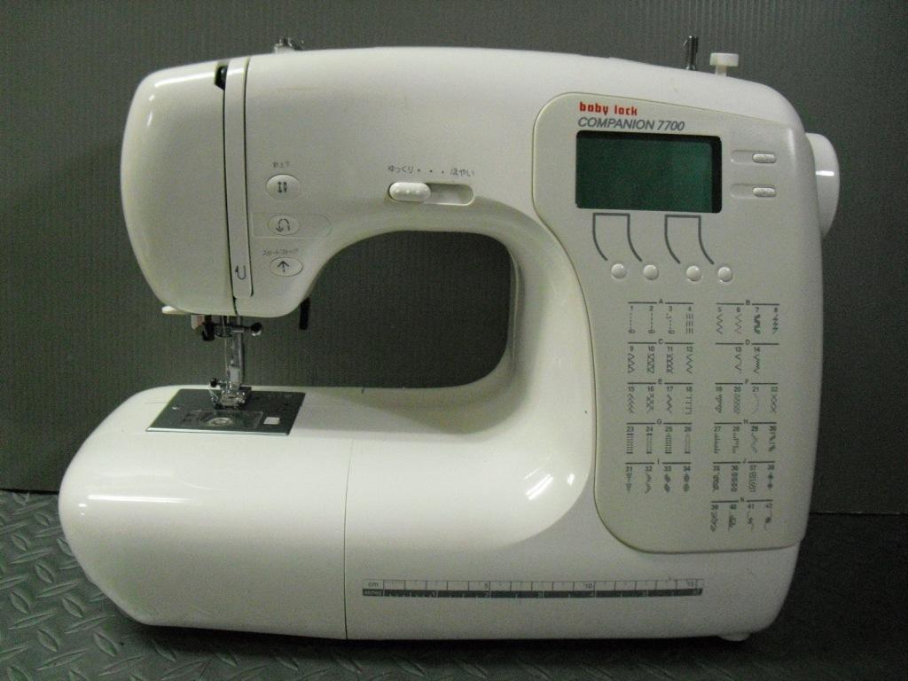 COMPANION7700-1.jpg