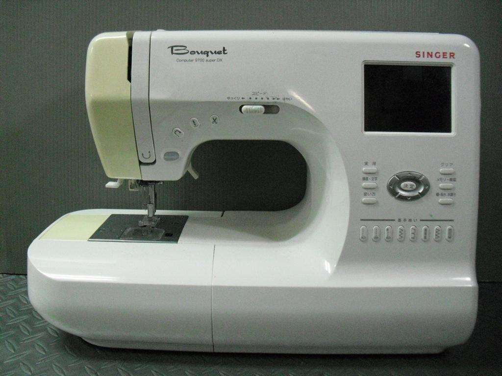 Compter9700SDX-1.jpg