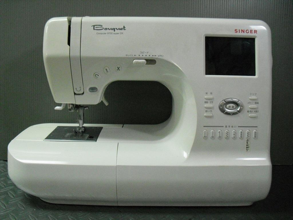 Compuer9700superDX-1.jpg