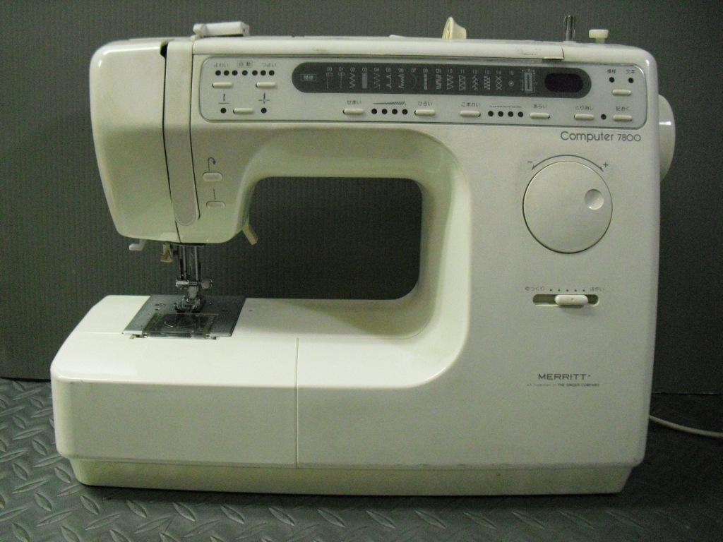 Computer7800-1_20130516191428.jpg