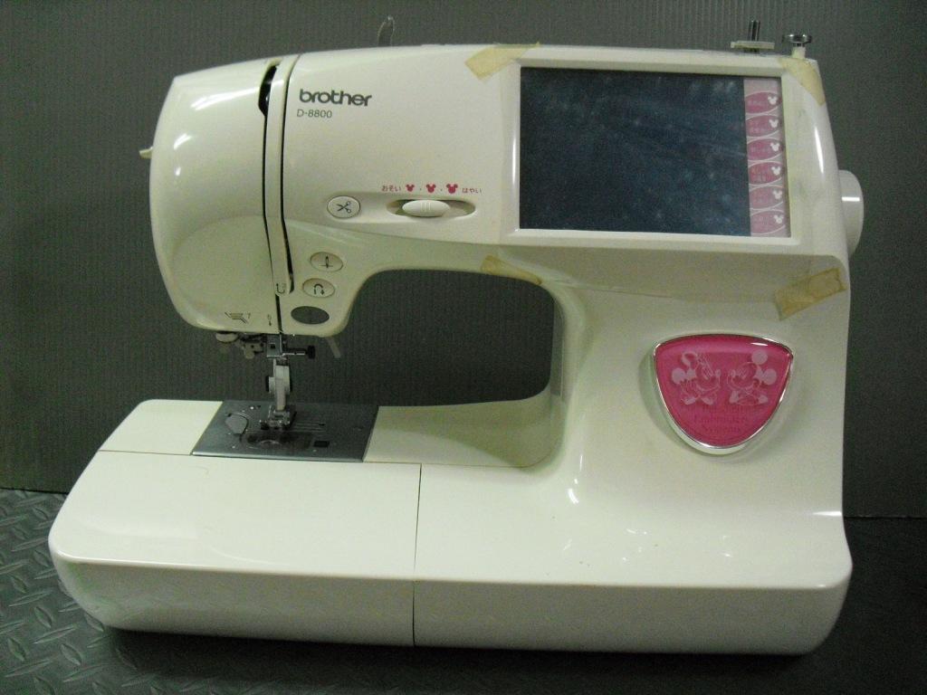 D-8800-1.jpg