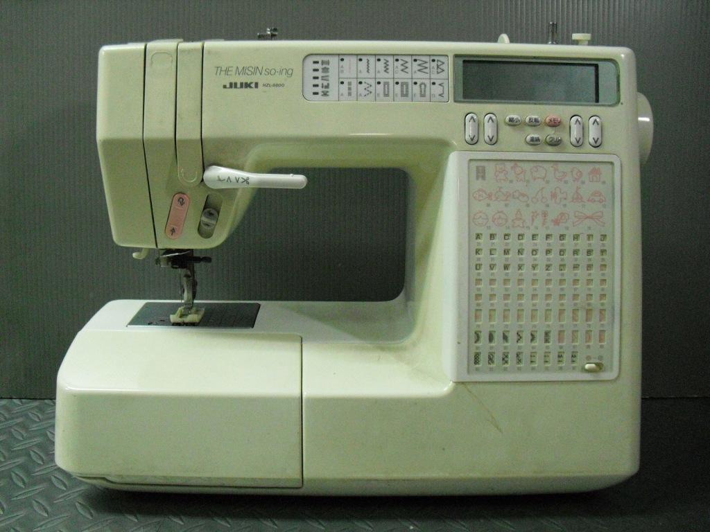 HZL-8800-1_20130402181345.jpg